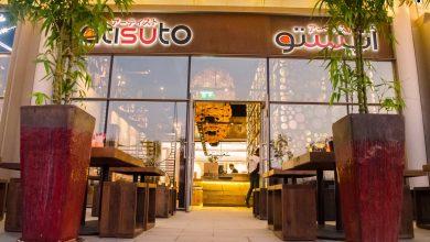 Photo of مطعم أتيسوتو الياباني يحتفل بموسم التسوق السنوي بخصومات كبيرة