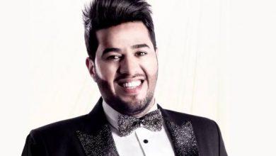 Photo of حفل المغني محمد السالم في دبي