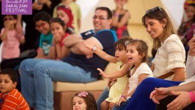 Photo of مهرجان دار الزين يحل ضيفاً على مدينة العين
