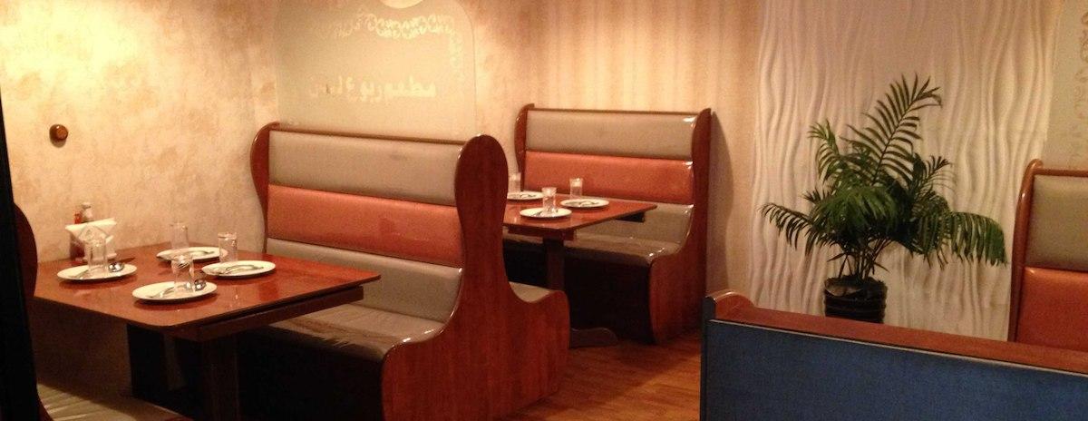 مطعم ربوع لبنان
