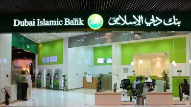 Photo of بنك دبي الإسلامي أسرع بنك نموا في الإمارات