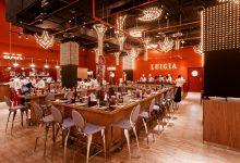 مطعم لويجيا