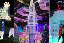 حديقة دبي المتوهجة