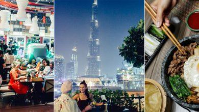Photo of مطعم ميس تس للمأكولات الصينية في دبي