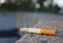 أعقاب السجائر