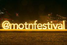 مهرجان أم الإمارات 2018