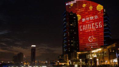 Photo of دبي تنظم فعاليات متنوعة إحتفالاً براس السنة الصينية 2018