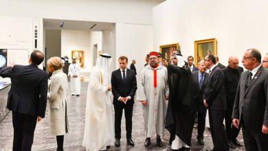 صورة مركز أبوظبي الوطني للمعارض يستضيف فعالية المغرب 2018
