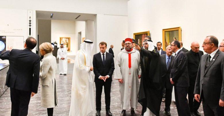 مركز أبوظبي الوطني للمعارض