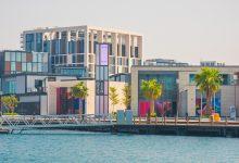فندق زعبيل هاوس من جميرا السيف