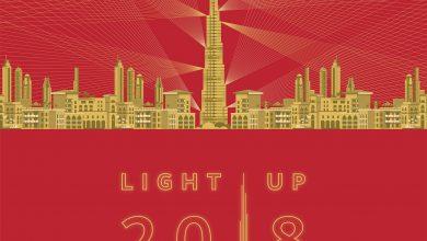 Photo of إعمار العقارية تحتفل بالعام الصيني الجديد عبر عروض Light Up