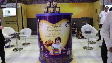 أول حليب أطفال من الإبل في دبي