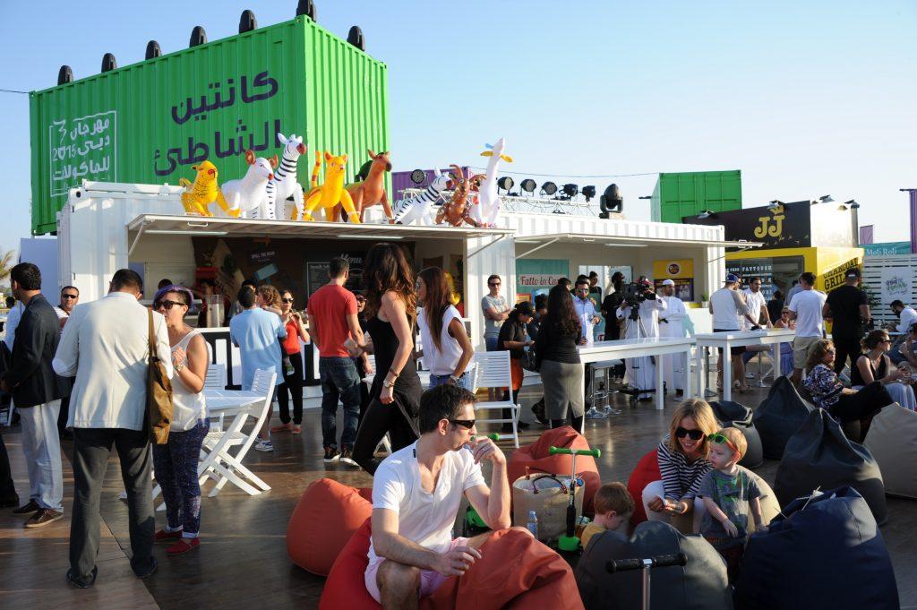 مهرجان دبي للمأكولات 2018