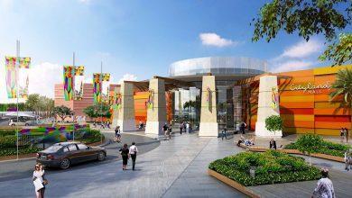 صورة سيتي لاند مول أول مركز تسوق في العالم مستوحى من الطبيعة بدبي