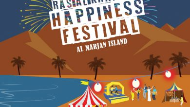 Photo of ترقبوا النسخة الأولى من مهرجان السعادة في رأس الخيمة 2018