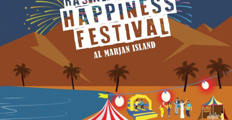 مهرجان السعادة في رأس الخيمة 2018