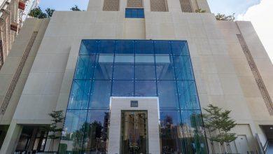برج 118 داون تاون