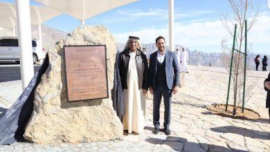 Photo of افتتاح حديقة منصة المشاهدة في جبل جيس