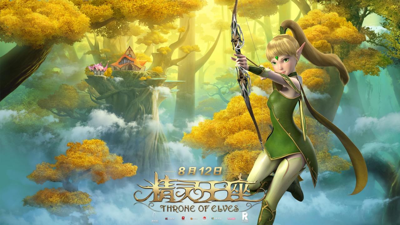 فيلم Throne of Elves