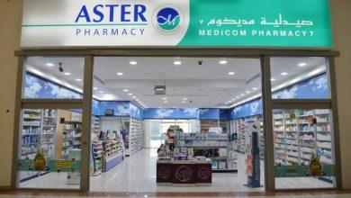 Photo of تعرف على أول صيدلية على الإنترنت في الإمارات