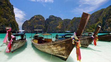 حملة نحو آفاق جديدة للتعرف على تايلند
