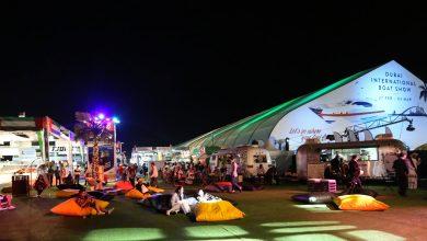 Photo of أنشطة وفعاليات معرض دبي العالمي للقوارب 2018