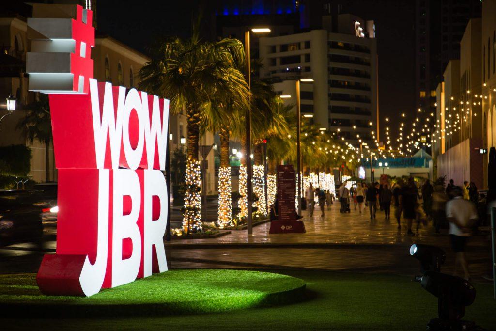 فعالية WOWJBR