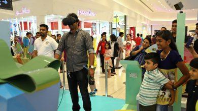 Photo of ألعاب تفاعلية والعديد من الجوائز في سيتي سنتر الشارقة