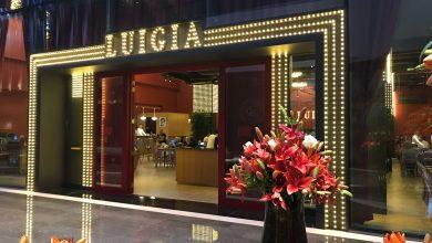 صورة عروض مطعم لويجيا إحتفالاً باليوم الوطني ال 49 للإمارات