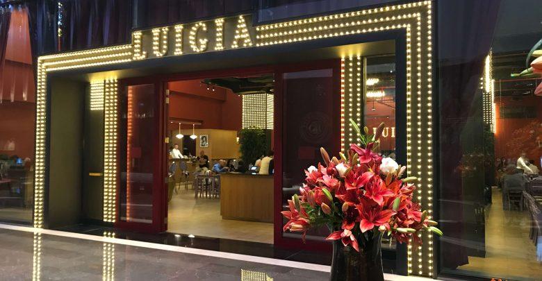 مطعم لويجيا الإيطالي