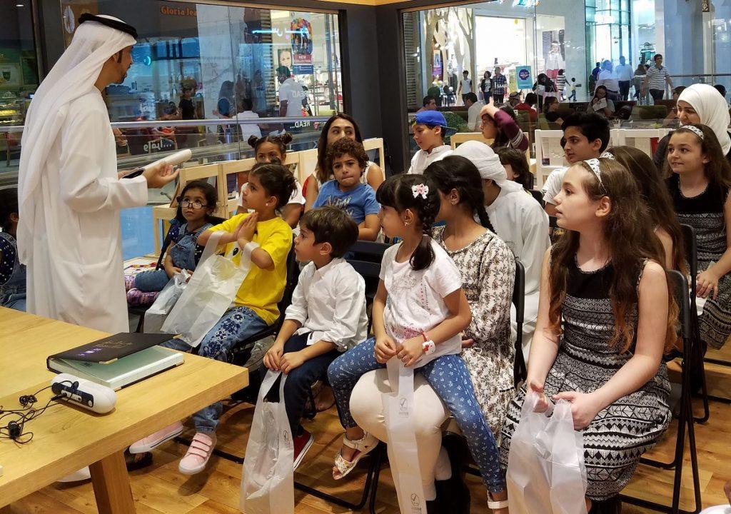 برنامج دبي تقرأ من دبي للثقافة