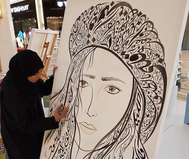 الفن كأسلوب للتعبير في دبي مول