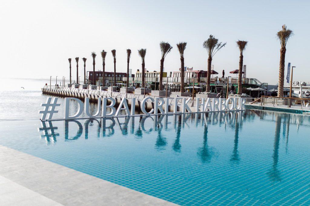 فعاليات Rise في خور دبي خلال عطلة نهاية الأسبوع