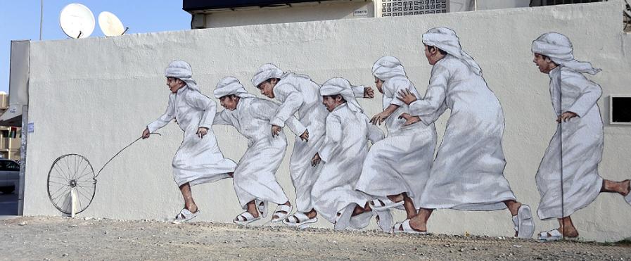 جولة في تاريخ الفن للفنانة الإماراتية دينا سامي