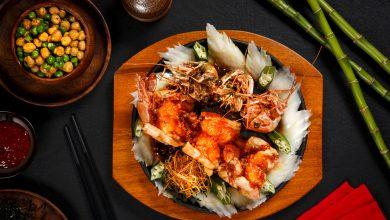 Photo of قائمة طعام جديدة في مطعم شانغ بالاس