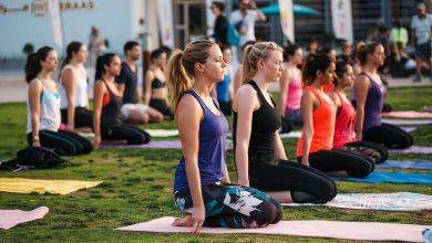 Photo of فعالية برنامج اللياقة البدنية في ذا بيتش