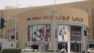 Photo of صفقة يوم الأربعاء 18 يوليو خلال مفاجآت صيف دبي 2018