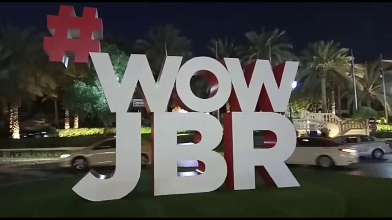 مهرجان للموسيقى في جي بي آر ضمن حملة WOWJBR