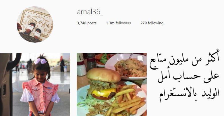 المؤثرة أمل الوليد وحديثها عن دبي