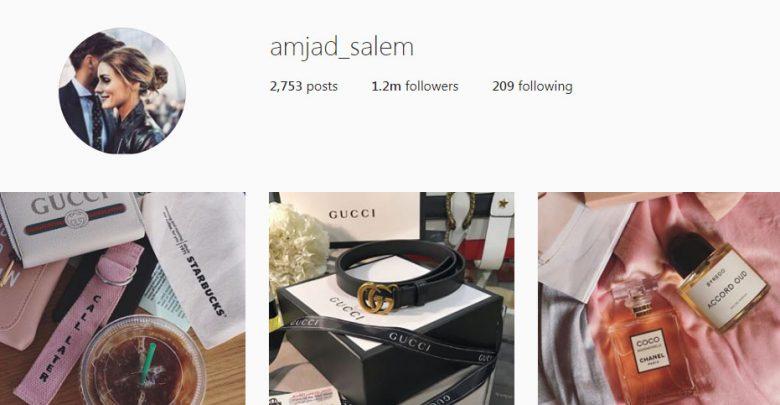 أكثر من مليون متابع لصفحة أمجاد التميمي بالانستغرام