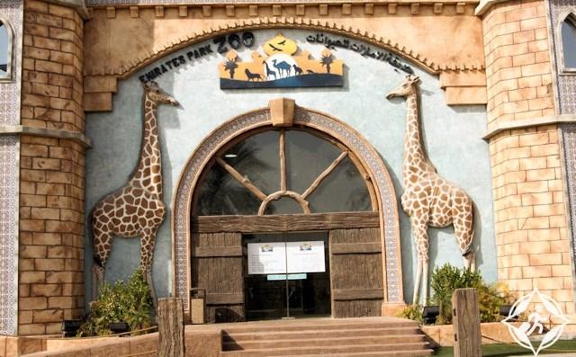 الفيلة مادو ورادا في حديقة الإمارات للحيوانات عين دبي