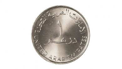 Photo of 30 شيئاً يمكنك الحصول عليه بدرهم واحد فقط في دبي