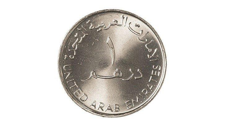 ماذا تشتري مقابل درهم واحد في دبي؟!