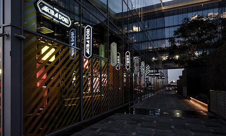 مطعم أكيبا دوري الياباني في دبي