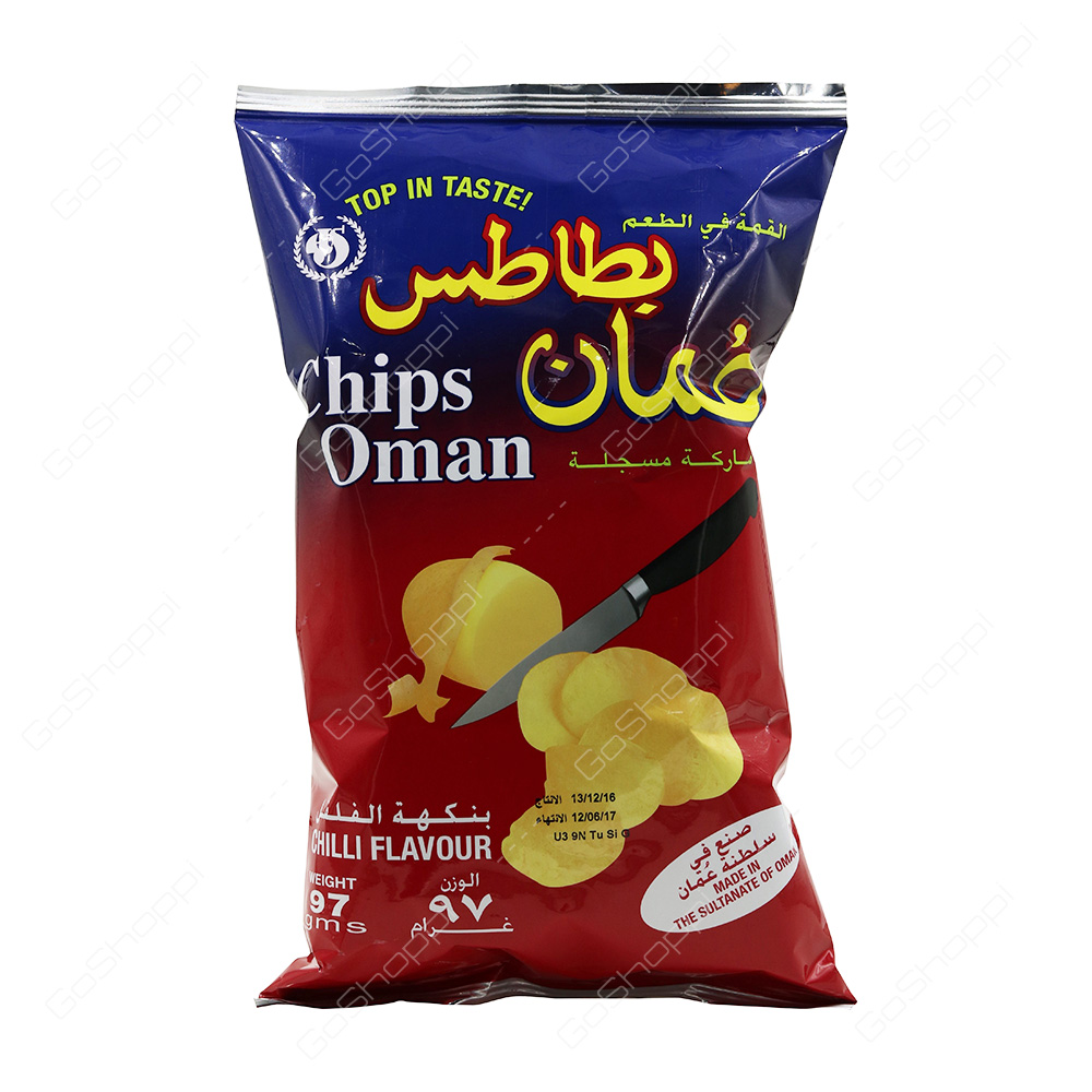 بطاطس عمان