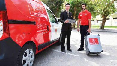 Photo of خدمة طيران الإمارات لتسجيل الأمتعة من المنزل