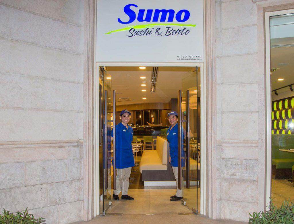 مطعم سومو سوشي آند بينتو