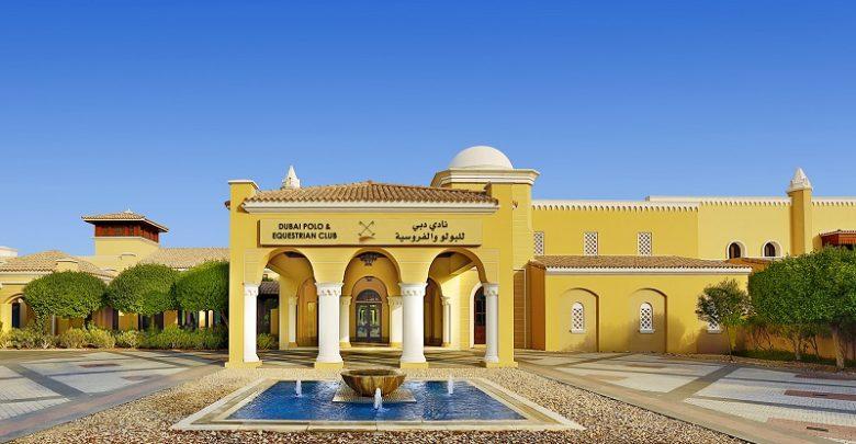 نادي دبي للبولو والفروسية في المرابع العربية