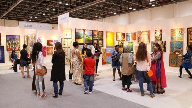 معرض فنون العالم دبي