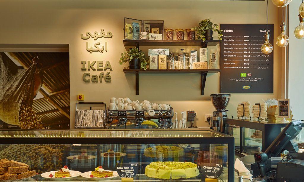 مقهى جديد من ايكيا